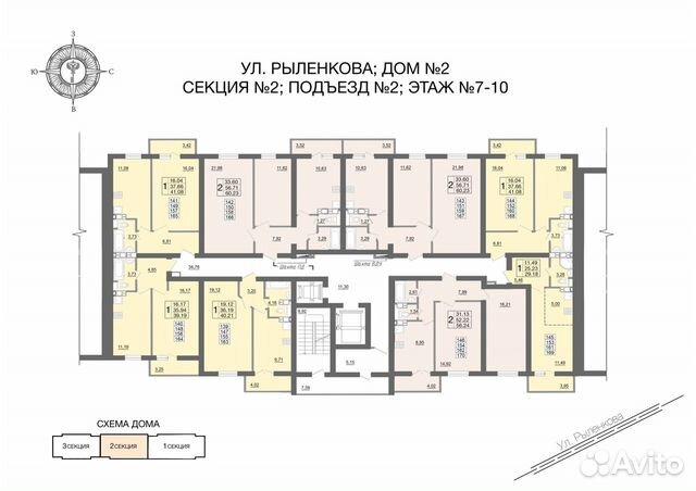 2-к квартира, 56 м², 7/16 эт. 84812777000 купить 2