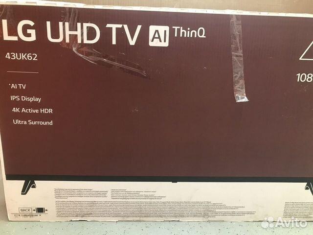 89270863062 Новый 4К 43108см Телевизор LED LG SmartTV Гаранти