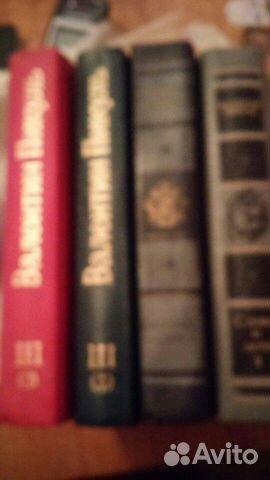 Книги 89103620109 купить 2
