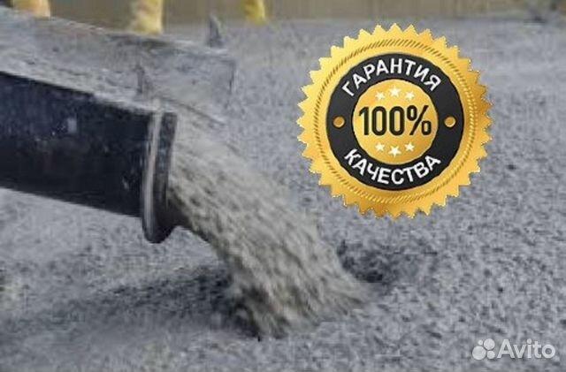 Бетон в10 м150 купить чебоксары бетон заказать