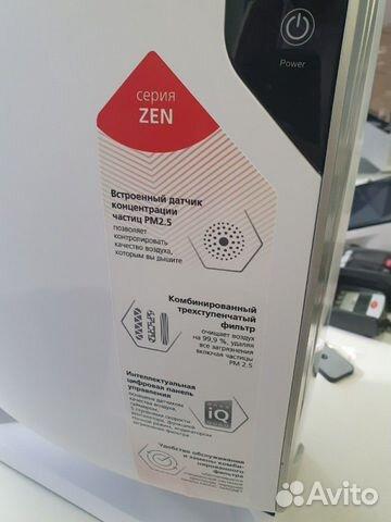 Воздухоочиститель Funai Zen 89608244014 купить 8