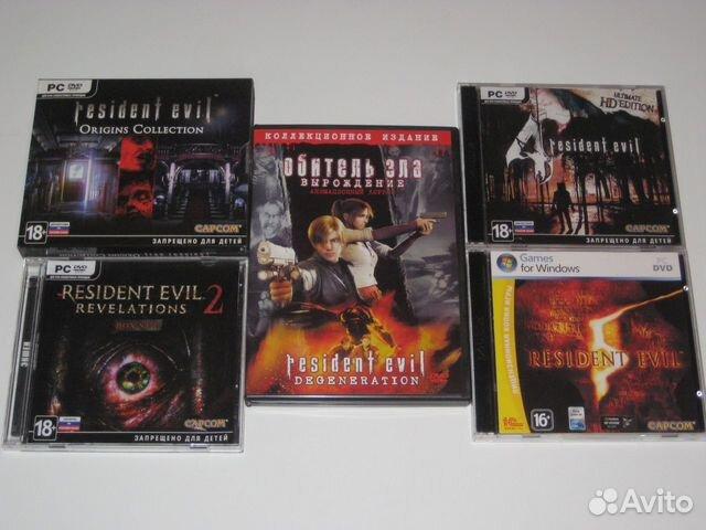 Resident Evil коллекция купить 1
