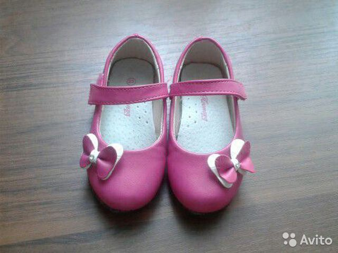 Туфли детские 23 размер 89178361827 купить 1