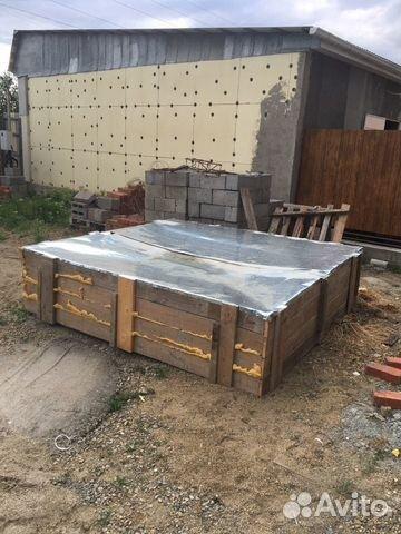 Бетон заказать крымск мокрый бетон цвет