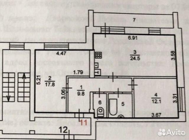 3-к квартира, 72 м², 4/5 эт. 89605288303 купить 9