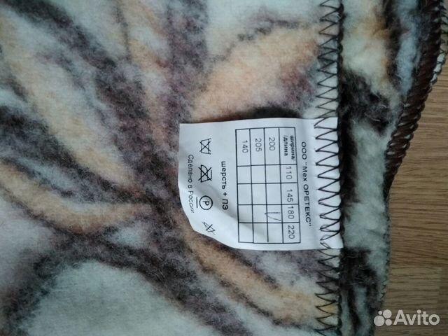 Одеяло 89105749859 купить 1