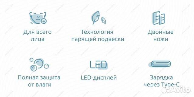 Электробритва Xiaomi Mijia Electric Shaver S500  89308143680 купить 2