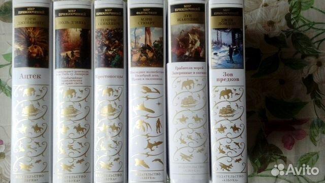 Книги 89106840581 купить 3