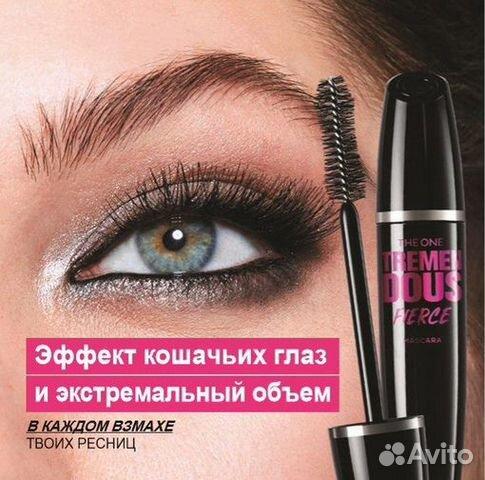 Mascara new  89038115339 buy 2