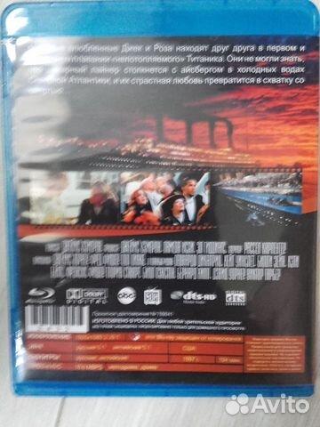 Блю рей диск Титаник  89022825543 купить 2