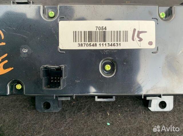 Блок управления климат-контролем передний  89086364687 купить 3