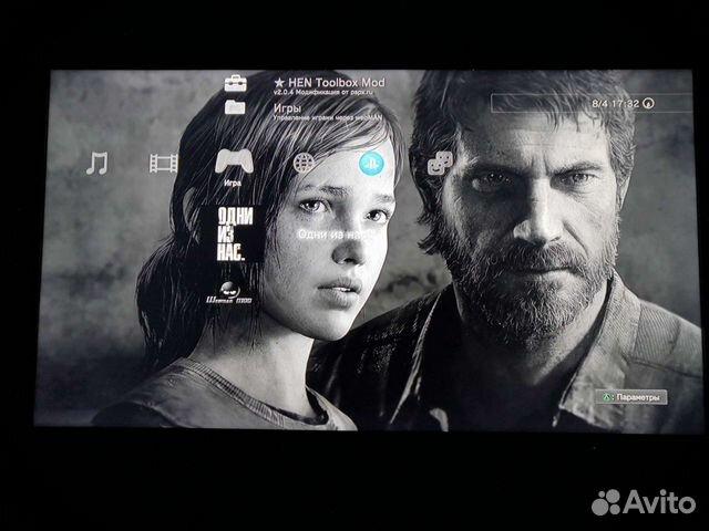 Sony PS3 super slim 500gb  купить 3