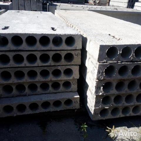 Бетон купить в чаплыгине купить бетон в крыму цена