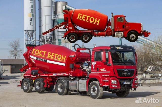 Бетон купить аргаяш поверхность бетона а4