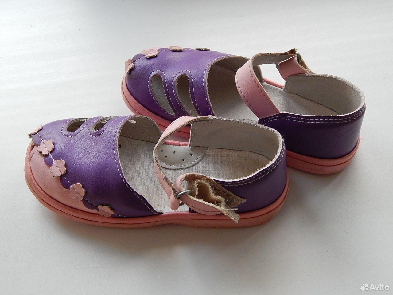 Обувь для девочки  89614983783 купить 3