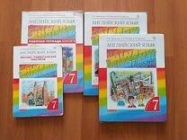 Учебники 7 класс фгос
