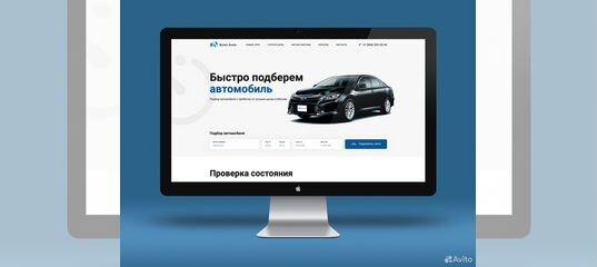 Раскрутка сайта с гарантией Мценск дорвеи на сайты Щербинский проезд (город Щербинка)