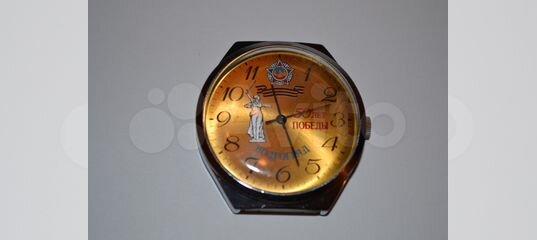 Лет 50 победы часы продам механических минске в скупка часов