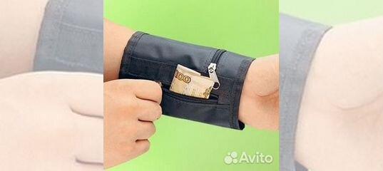 eed7d995a173 Потайной кошелек для ношения на запястье или шее купить в Ставропольском  крае на Avito — Объявления на сайте Авито