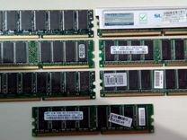 DDR1 256Mb, 512Mb, 1Gb — Товары для компьютера в Новосибирске