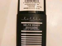Крем тональный Lottie London Selfie ready beige