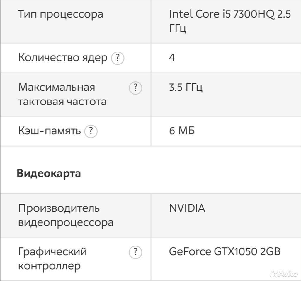 Ноутбук Lenovo legion y520  89156439000 купить 6