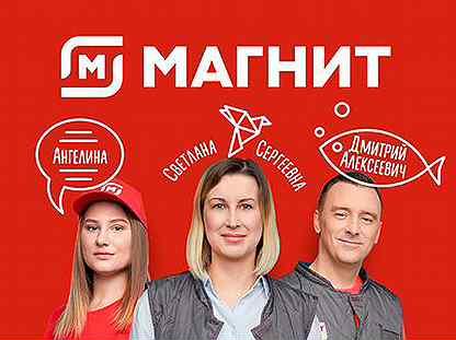 Работа для девушек в москве продавец работа в подольске девушку