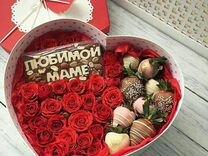 Клубника в шоколаде — Продукты питания в Краснодаре