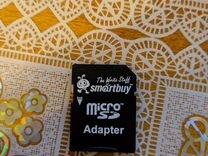 SmartBuy microSD adapter
