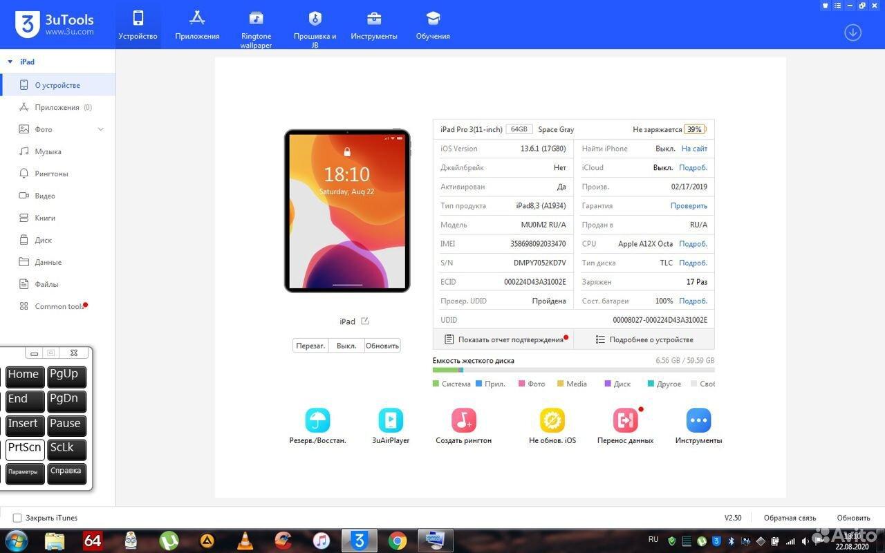 iPad Pro 11 64Gb /4G(LTE) + Wi-Fi /идеальный
