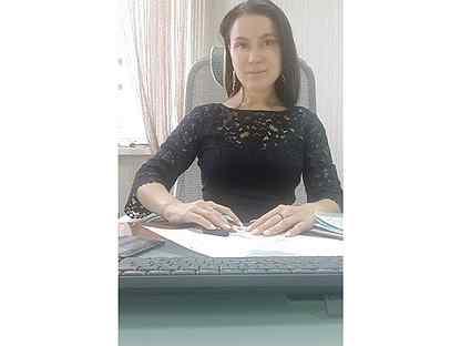 Удаленная работа бухгалтером в тольятти вакансии работа удаленно английский ком