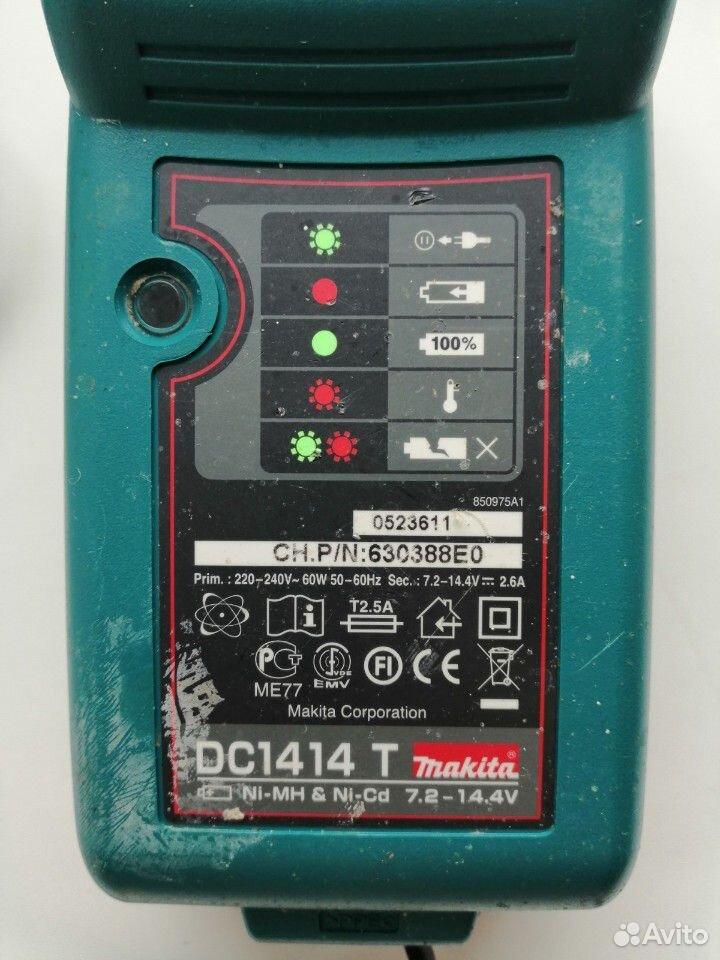 Устройство зарядное  89631129838 купить 3