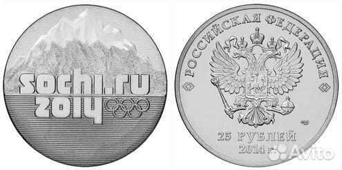 Юбилейные монеты  89048409022 купить 1