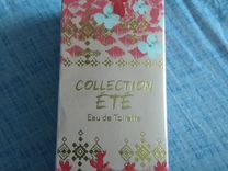 Ив Роше collection ETE eau de toilette