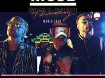 Билеты на концерт «Muse» 15 июня в Лужниках