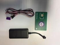 GPS трекер спутниковый rtt1