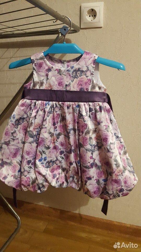 Платье  89233429449 купить 1