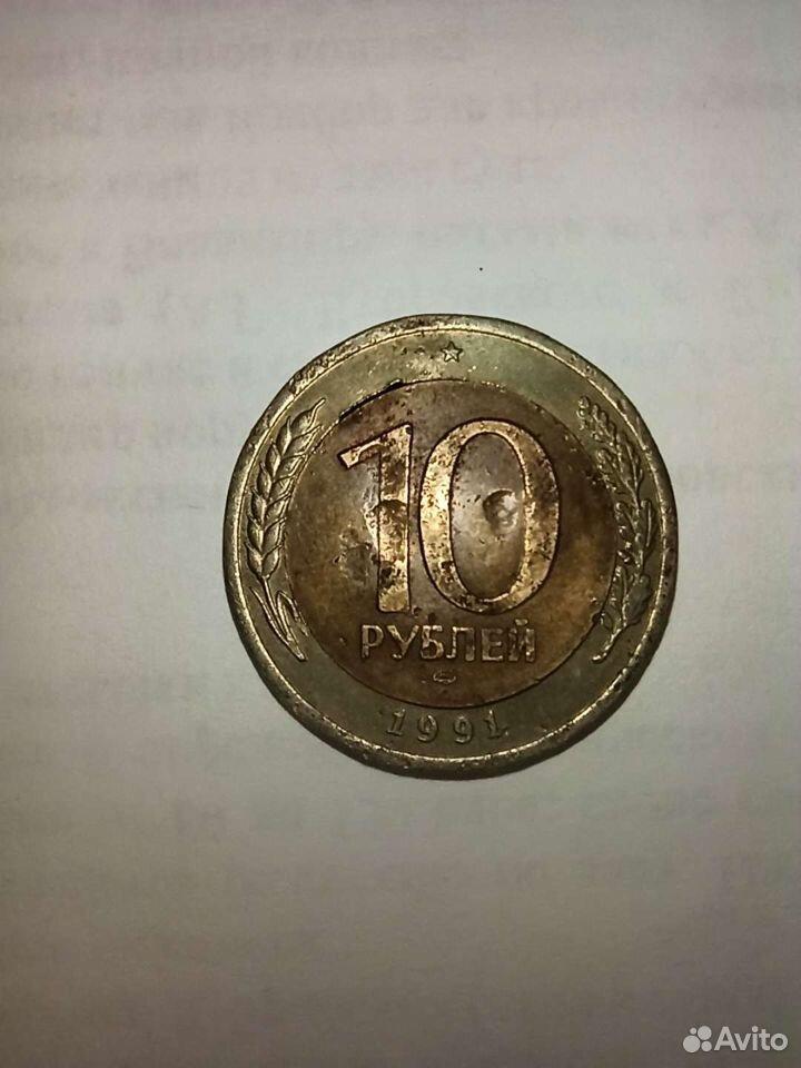 Монеты обмен/продажа  89517614316 купить 7