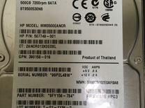 Seagate ST9500530NS HP SATA MDL