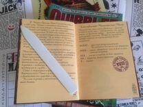 Дневник Ньюта Скамандера