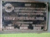 Станок ксб-2