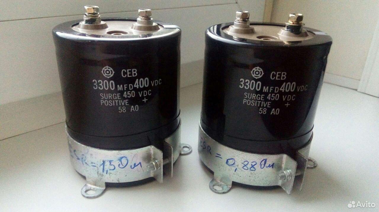 Электролитический конденсатор 3300мкф 400В  89662865143 купить 1