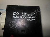 Блок EDC бмв E39