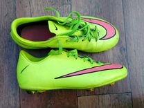 75f740e3 Купить футбольный, баскетбольный мяч, бутсы, футбольную форму в ...