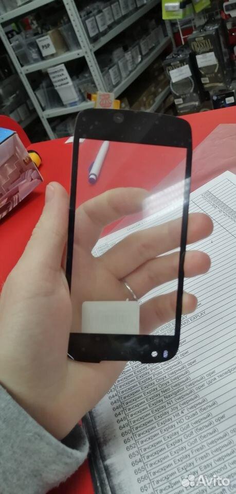Touch Fly IQ4405 (черный)  89003081353 купить 2
