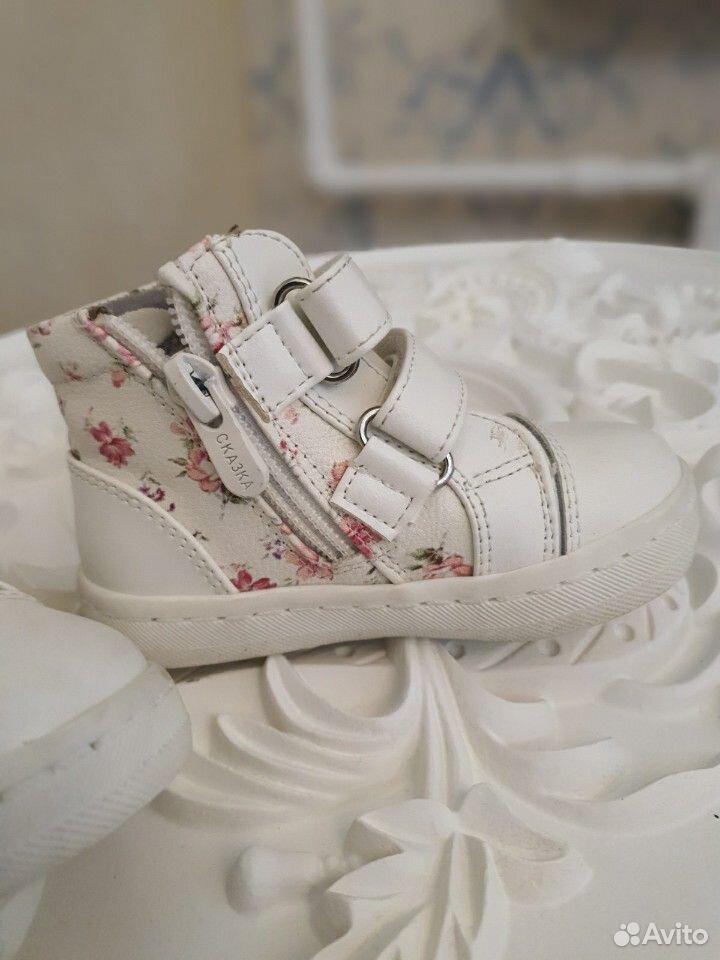 Ботинки  89109812141 купить 2