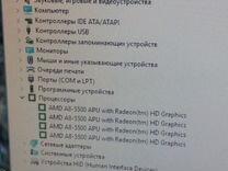 Системник для игр ssd + hdd + 1gb видео