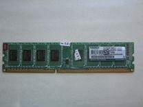 Оперативная память DDR3 1 Gb — Товары для компьютера в Перми