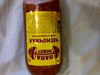 Колбаса сыр