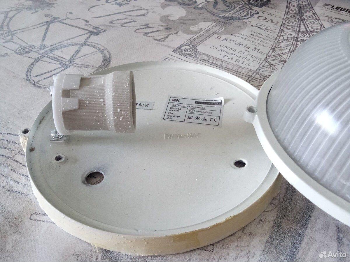 Светильник настенный  89139668416 купить 3